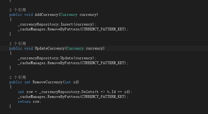 B/S开发框架objectcache缓存操作2